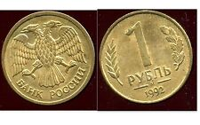 RUSSIE  RUSSIA  1  rouble  1992  ( etat )