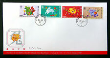 HONG KONG 1987 Year of the Rabbit SG529/33 on OFFICIAL FDC SEE BELOW FP5873