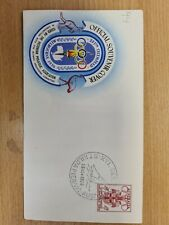 Australia  1956 Olympic Cover St Kilda sailing CDS