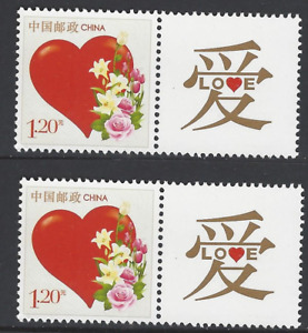 CHINA 2013 #26  Love Special stamp Individualized Stamp x 2