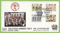 G.B. 1981 Folklore set on Havering First Day Cover, Thaxted Essex