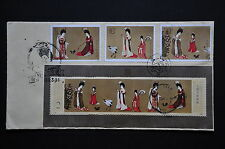 China PRC T89 Tang Beauties Set, S/S on Cover - Liaoning-Jinzhou 1984.3.24