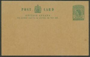 BRITISH GUIANA EARLY QE11 UNUSED POSTAL STATIONERY CARD BIN PRICE GB£5.00