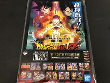 Ichiban Kuji Dragon Ball Super BROLY THE 20th FILM Movie Poster Clear File No.2
