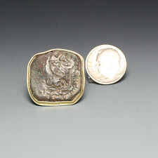 Spanish Colonial Coin Ring, Sterling Silver with 18K Gold Bezel, Size 8