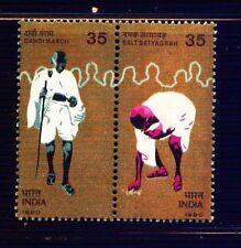 1980 INDIA GANDHI DANDI MARCH SE-TENANT STAMPS GOLDEN COLOR DEFAULT #A44
