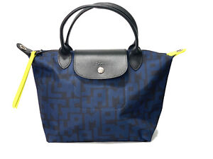 New Longchamp Le Pliage LGP Blue / Black Small 1512 Made in France