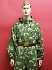 Soviet KGB Spetsnaz CAMOUFLAGE UNIFORM 1pc Suit 1978 KLMK RARE early Afghan War