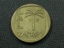 Israël 10 Agorot 1967