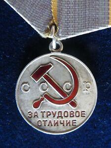 UDSSR CCCP Russland Orden Medaille für Arbeitsauszeichnung Original