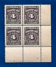 Canada 1935 4 four cents postage due stamp block MNH MINT Canadian