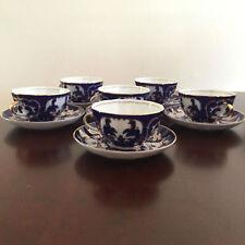 Russian Lomonosov Design Cobalt Blue Net Bone China Tea Set 12Pcs