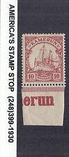 1900 Cameroun Kamerun Sc 9 - Kaiser's Yacht, 10pf Carmine, Mh*