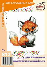 Pup - Stamped Cross Stitch Kit with Water Soluble Color Scheme Art:812