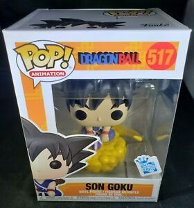 Funko Pop Son Goku Dragonball Gamestop Exclusive