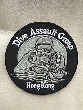 """Genuine SDU Dive Assault Group """"Water Ghosts"""" Embroidered Emblem TRF/Patch/Badge"""