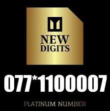 GOLD VIP BUSINESS EASY PLATINUM MOBILE PHONE NUMBER SIM CARD 007