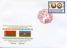 Belarus 2018 FDC Coat of Arms JIS Azerbaijan 1v Set Cover CoA Emblems Stamps