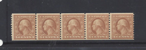 UNITED STATES 495 MNH COIL STRIP OF FIVE