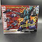 Transformers LG50 six-shot
