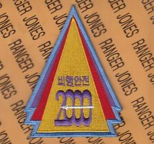 """ROKAF Republic of Korea Air Force 2000 Fighter Squadron patch 4"""""""