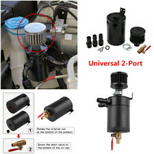Universal Oil Catch Can Tank 2-Port Baffled Reservoir with Drain Valve Breather