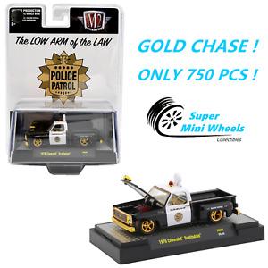 GOLD CHASE M2 Machines 1:64 Auto-Trucks 1976 Chevrolet Scottsdale Police Patrol