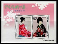 JAPÓN 1988 HB 99 2v.