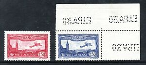 France Stamp 1930 SG 483-484 AIR 1f50 Blue Perforated EIPA30  Mint MNH