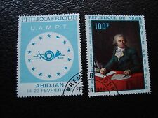 NIGER - timbre yvert et tellier aerien n° 98 obl (A27) stamp