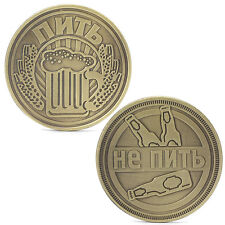 Russian Beer Design Commemorative Challenge Coins Collection Collectible Token