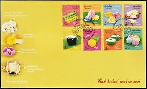Thailand Stamp 2020 New Year 2021 (Colorful Thai Sweets) FDC