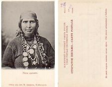 Gipsy Woman,  Gipsy Types, Russia, 1900s, red text