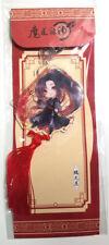 MO DAO ZU SHI Acrylic Keychain w Tassel - OFFICIAL Wei WuXian Ying Chibi SD