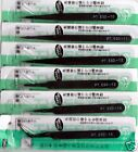 6 piece Set Tweezers Fine, Extra Fine & Curved Tips and 3 more styles See Photos