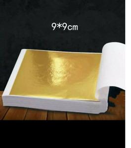 100 feuilles d'or dorure couleur or 90 x 90 mm