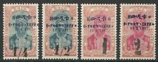 ETHIOPIA 1917 SURCHARGE RARE SET MINT