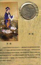 PIECE ASIE / CHINE CHINA / XI SHI