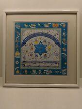 "Mickie Caspi Jewish Art framed Printed in Israel Judaic ""A Special Little Boy"""
