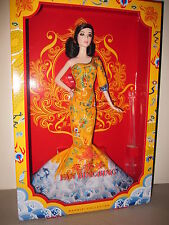 STUNNING 2014 **FAN BINGBING**BARBIE DOLL BY LINDA KYAW BCP97*NEW IN BOX*
