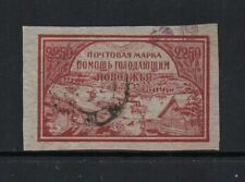 Russia #B15a, Volga Famine Relief issue on pelure paper.