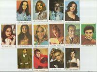 14 Cards Greek ACTRESSES/ACTORS 1960's-1970's SET 1 - Vintage Trading Cards