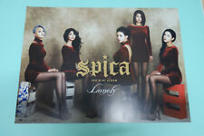 Spica Mini Album Vol. 2 - Lonely OFFICIAL FOLDED POSTER