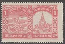 Yugoslavia War Memorial Revenue Barefoot #1 Mountain of Skulls 1D 1928 cv $16