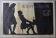 Affiche Russe entoilée - Mozart et Salieri - 1962 - Vladimir Gorikker -