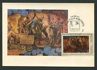 RUSSIA MK 1975 GEMÄLDE PAINTING MAXIMUMKARTE CARTE MAXIMUM CARD MC CM d108