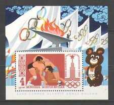 Mongolia 1980 Olympics/Sports/Bear/Wrestling m/s n20961