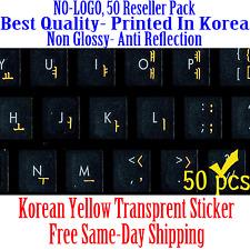 Korean Yellow Transparent Keyboard Sticker, Best Quality 50pcs DEAL!