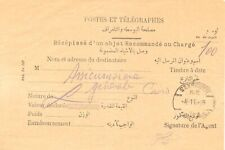 LEBANON 1929 rare post office receipt for a registered letter to CAIRO