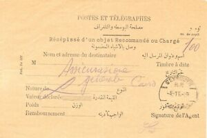 LEBANON 1929 rare post office receipt for a registered letter to CAIRO